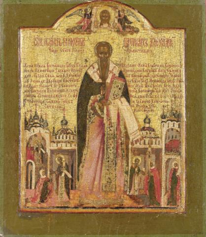 Икона святой Иоанн Милостивый на дереве на левкасе мастерская Иконный Дом