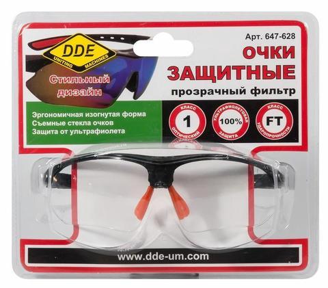 Очки защитные DDE прозрачные (647-628)