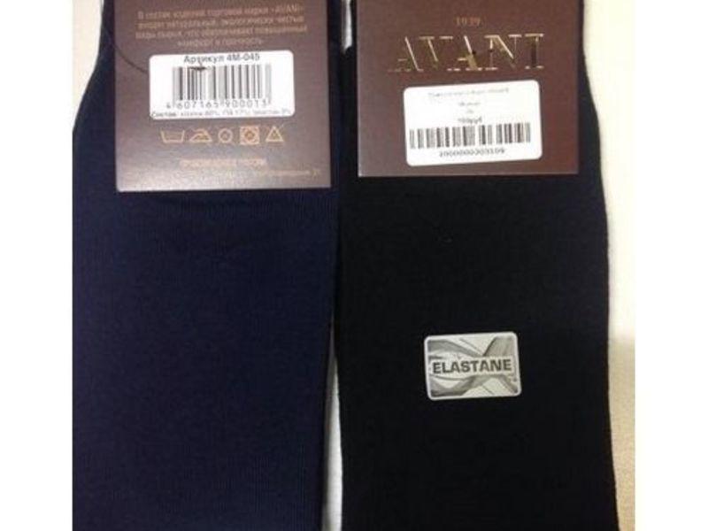 Мужские носки Avani синие 4M-085