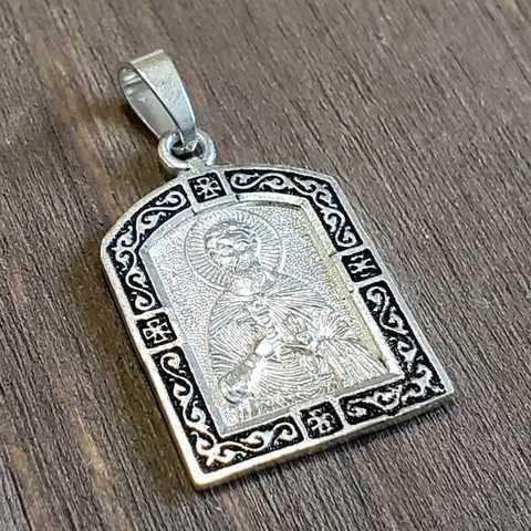 Нательная именная икона святой Артемий (Артём) кулон медальон
