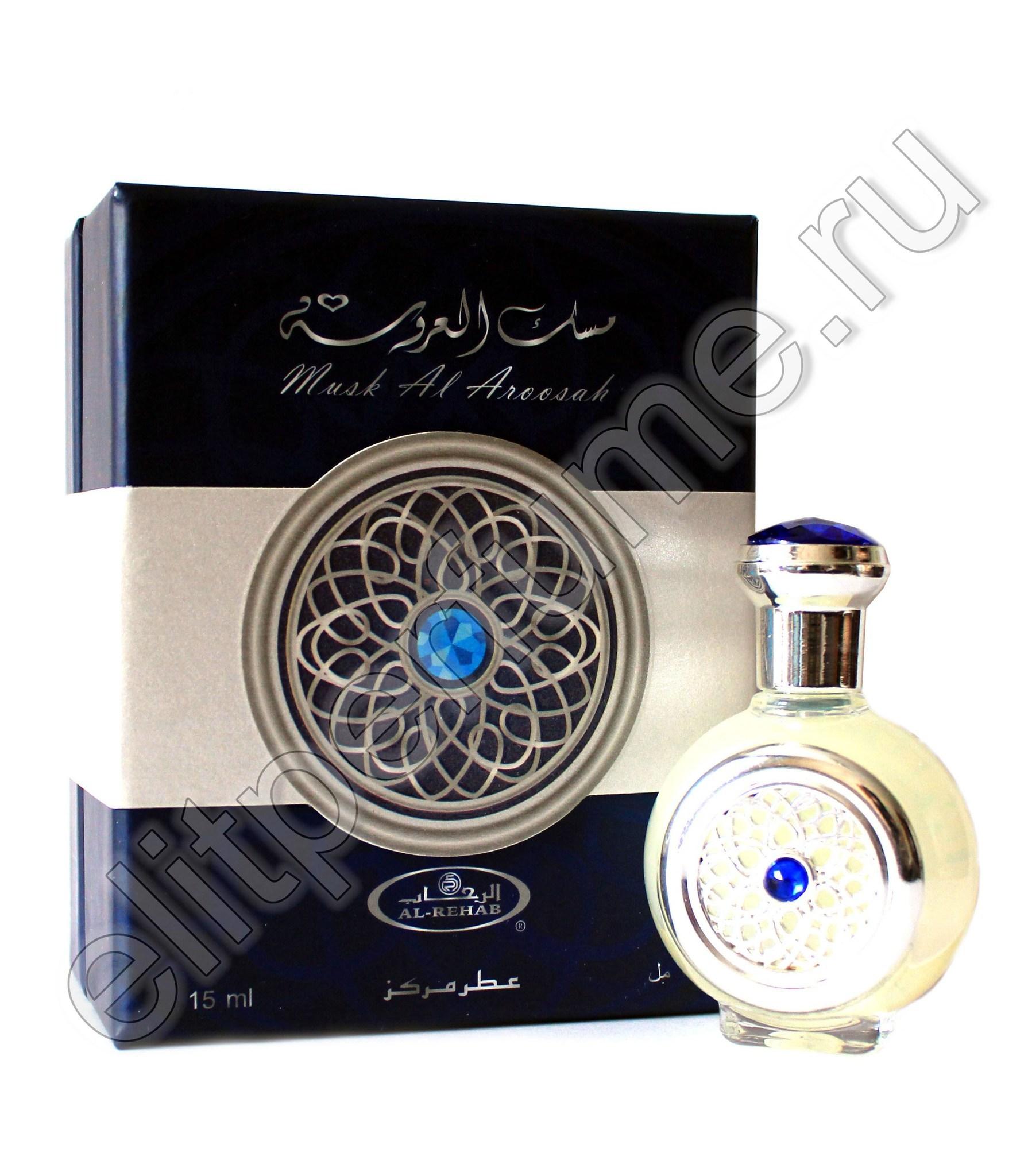 Пробник для Musk Al Aroosa 1 мл арабские масляные духи от Аль Рехаб Al Rehab