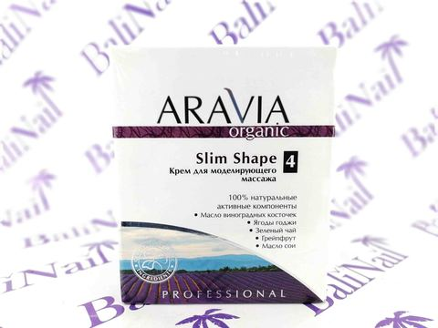 ARAVIA Крем для моделирующего массажа «Slim Shape», 550 мл