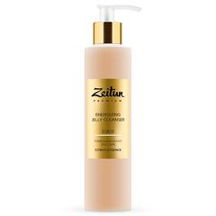 Энергетический гель для умывания LULU для тусклой кожи с витамином С и мандарином, Zeitun