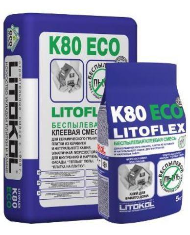 Плиточный клей LitoFlex К80 ECO (беспылевой) 25кг