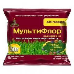 """МультиФлор"" подкормочное для газонов, 50 гр."
