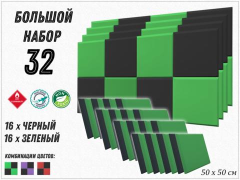 PRO   green/black  32  pcs