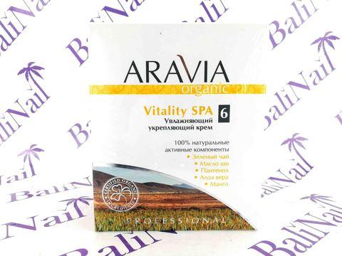 ARAVIA Увлажняющий укрепляющий крем «Vitality SPA», 550 мл