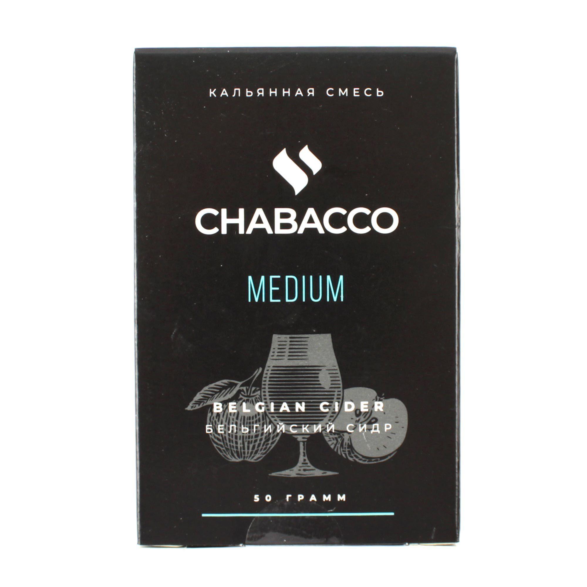 Кальянная смесь Chabacco Medium 50 гр Belgian Cider