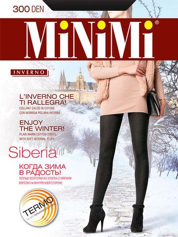 Колготки Siberia 300 XXL Minimi