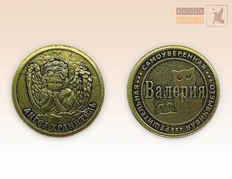 именная монета Валерия