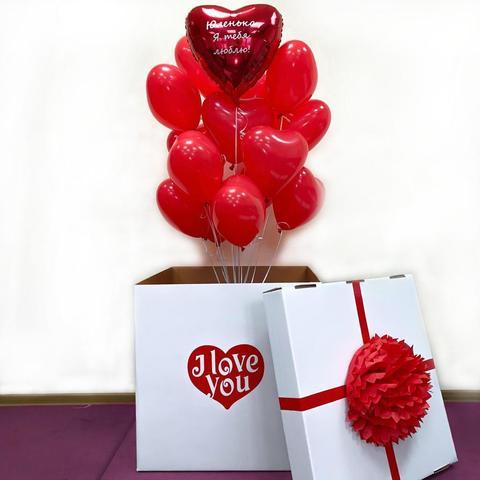 Коробка с шарами I LOVE YOU