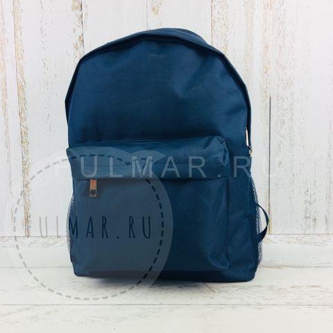 Рюкзак школьный для подростков Синий