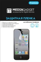 Пленка защитная для iPhone 4 / 4S MediaGadget PREMIUM ПРОЗРАЧНАЯ ГЛЯНЦЕВАЯ