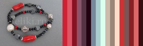 с чем носить красно-чёрный браслет _цветовая шпаргалка для подбора одеждв