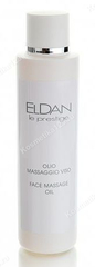 Масло для массажа лица (Eldan Cosmetics | Le Prestige | Face massage oil), 250 мл