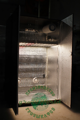 В180хД110хШ70 ГроуБокс PHILIPS 400W LED SUPERSILENT