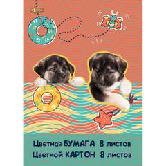 Набор цветной бумаги и картона №1 School (А4, 16 листов, 8 цветов, офсетная)