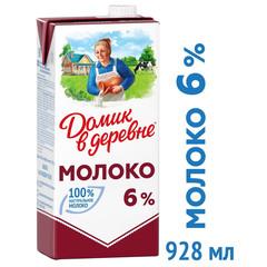 Молоко Домик в деревне ультрапастеризованное 6% 950 г