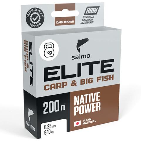 Леска монофильная Salmo Elite CARP & BIG FISH 200м, 0.25мм