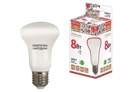 Лампа светодиодная R63 - 8 Вт-230 В -3000 К–E27 Народная