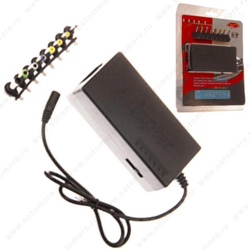 Автомобильная зарядка SY-96W для ноутбука универсальное