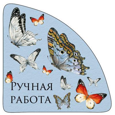 Уголок для мыла Бабочки