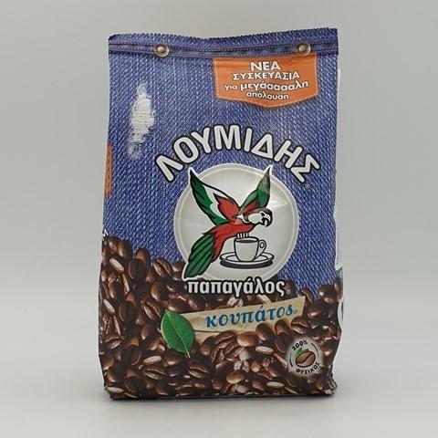Кофе натуральный молотый светлой обжарки Купатос LOUMIDIS PAPAGALOS, 290 гр