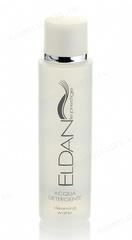 Мягкое очищающее средство на изотонической воде (Eldan Cosmetics  Le Prestige   Cleansing water), 150 мл