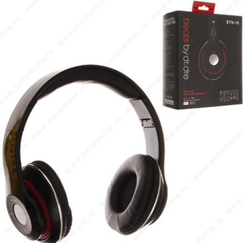 Наушники беспроводные STN-16 Bluetooth wireless черный
