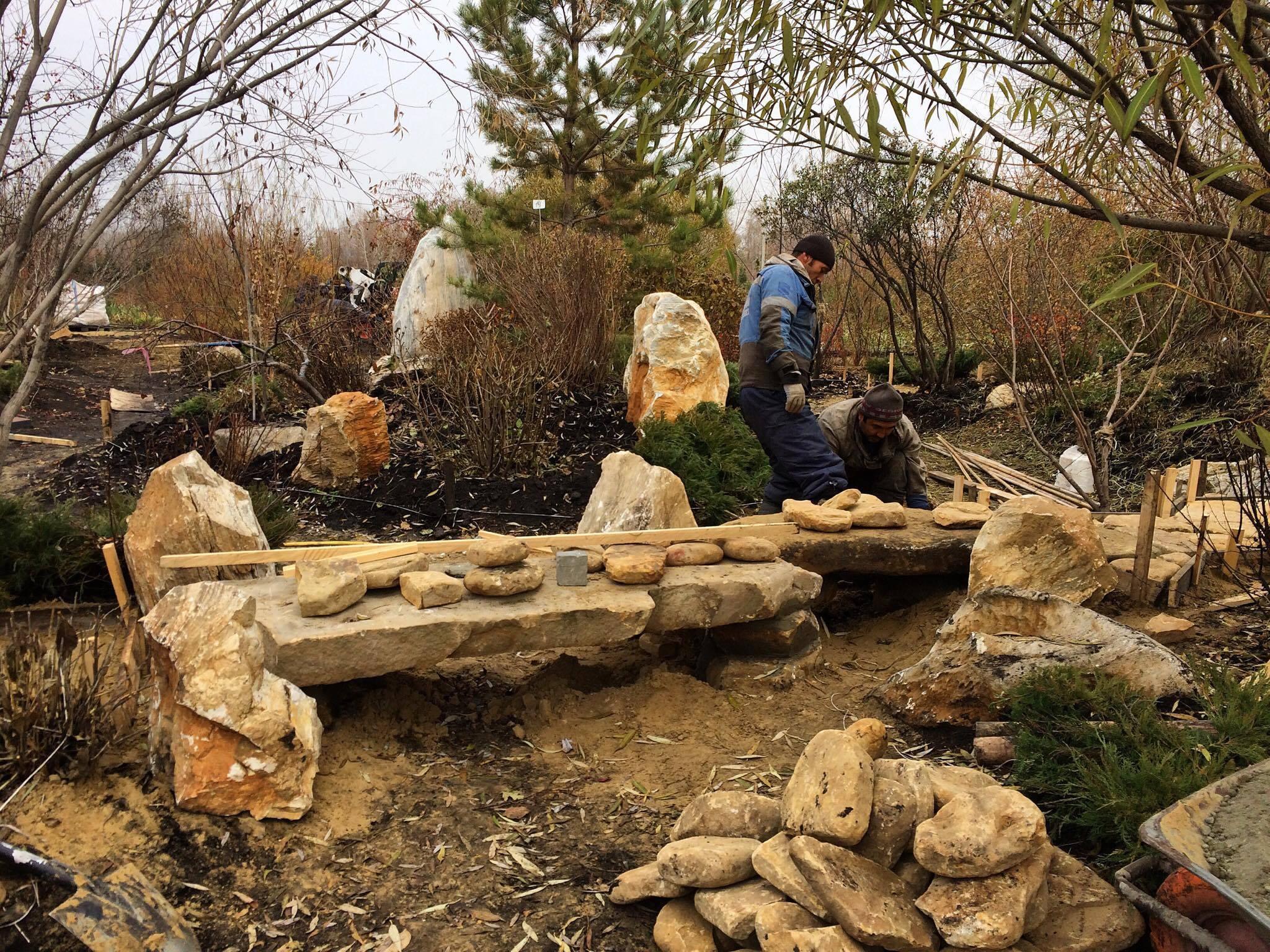 Мостик каменный речной Жёлтый