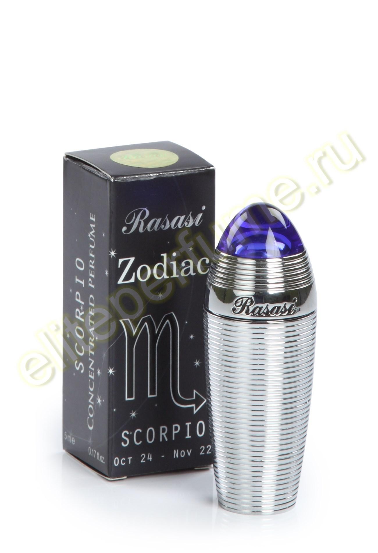 Пробники для арабских духов Зодиак Скорпион Zodiac Scorpio 1 мл арабские масляные духи от Расаси Rasasi Perfumes
