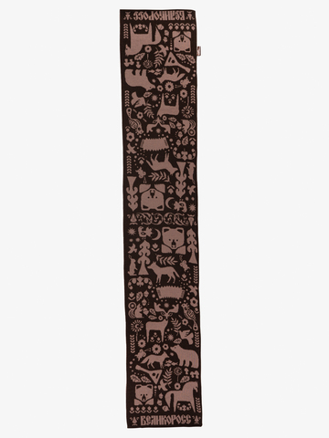 Taiga Trails - brown tones  No. 4.3 (No fringe)