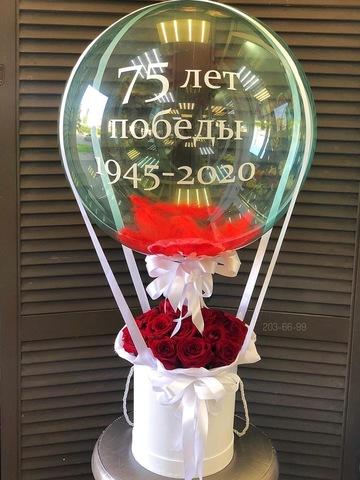 Цветы в коробочке и шар bubble #26566