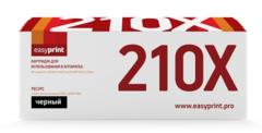 Картридж CF210X чёрный (131x) для HP LaserJet Pro 200 M251n / MFP M276n / M276nw