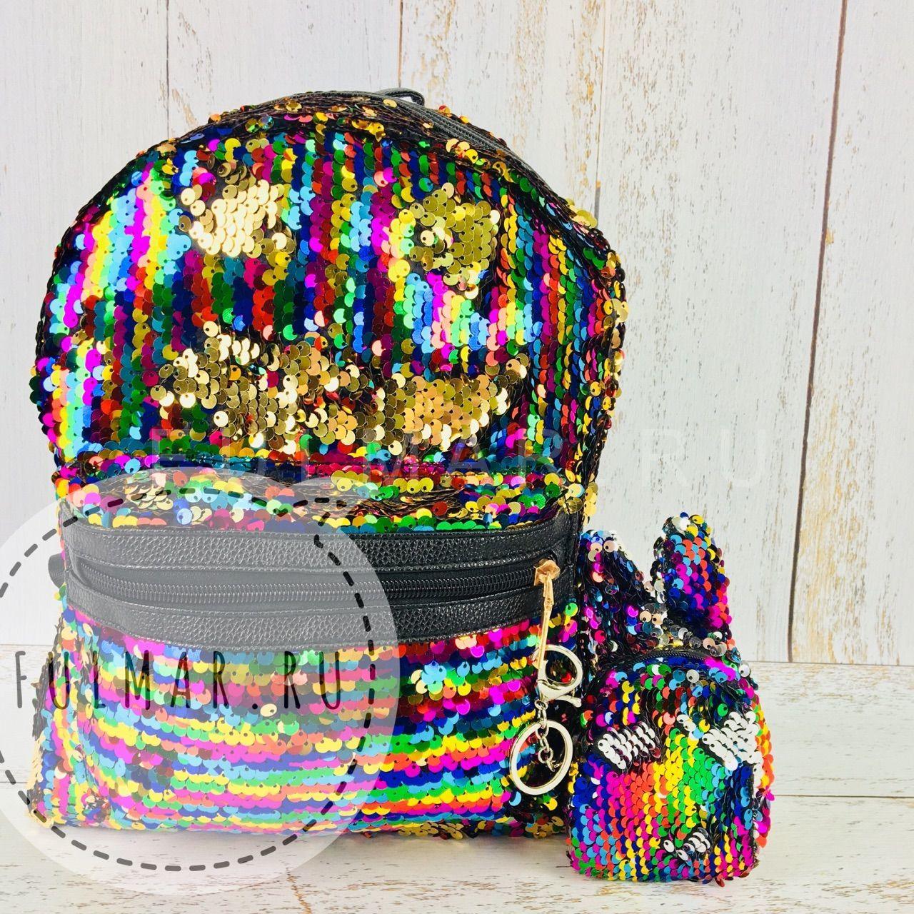 8fba4e63ad9c Рюкзак детский с пайетками меняющий цвет Радужный-Золотистый и  брелок-ключница Зайчик