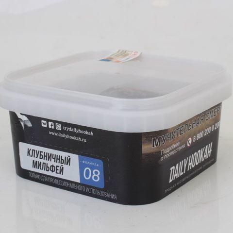 Daily Hookah - Клубничный мильфей, 250 грамм