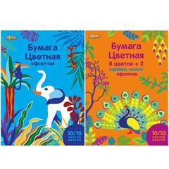 Бумага цветная №1 School Живая природа (А4, 10 листов, 10 цветов, офсетная)