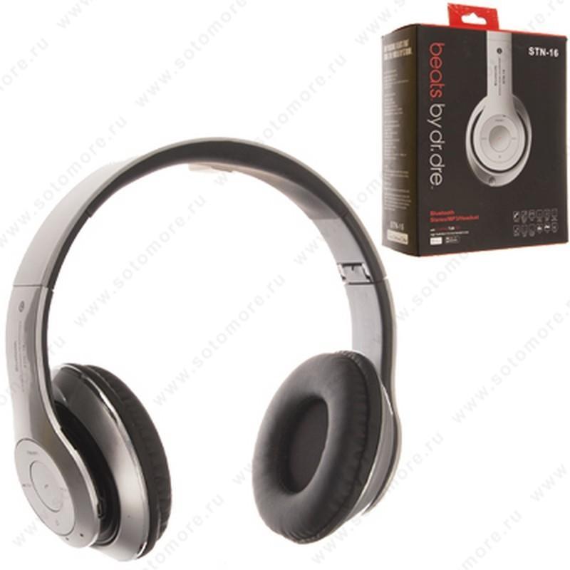 Наушники беспроводные Monster Beats STN-16 Bluetooth wireless серебристый
