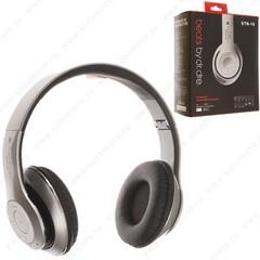 Наушники беспроводные STN-16 Bluetooth wireless серебристый