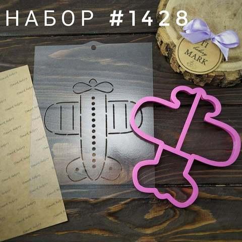 Набор №1428 - Самолет