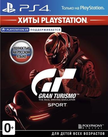 Gran Turismo Sport (PS4, Хиты PlayStation, русская версия)