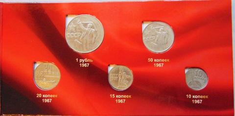 50 лет Советской власти