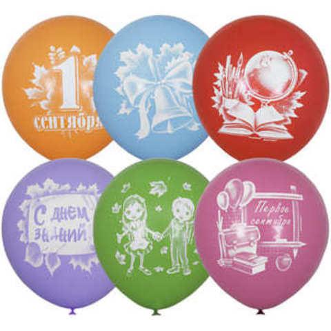 шары на первое сентября