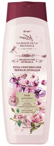 Витэкс Волшебство Прованса Гель для душа Роза Сентифолия и Черная Орхидея 515 мл
