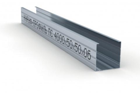 Стоечный профиль Кнауф 50х50х4000 мм 0,6 мм