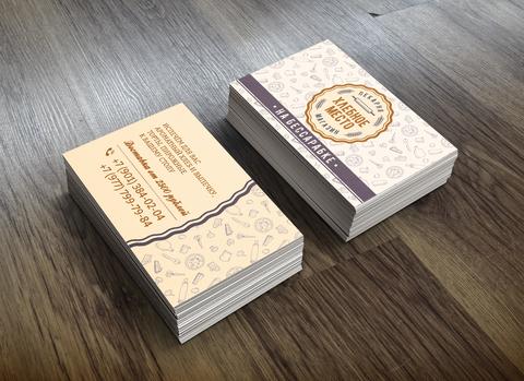 Макет визиток для пекарни Хлебное место