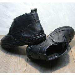 Мужские зимние ботинки на меху Rifellini Rovigo C8208 Black