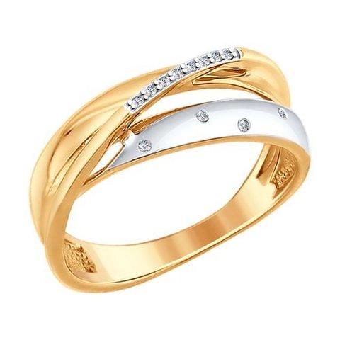 1011615 - Кольцо из золота с бриллиантами