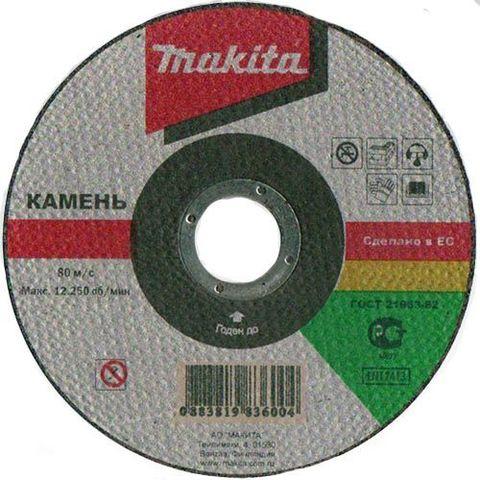 Диск отрезной прямой MAKITA P-53073