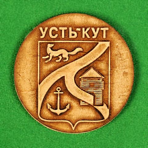 Магнит Усть-Кут герб